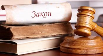 Юридические консультации в Екатеринбурге