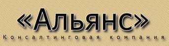 Лучшие юристы Екатеринбурга